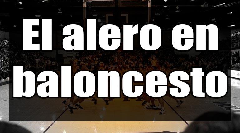 alero en baloncesto